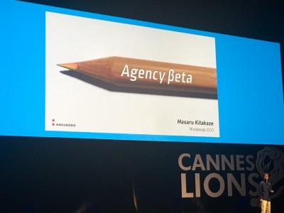 Agency Beta